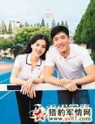 刘翔葛天未办婚宴 知情人:法律上还是夫妻