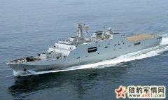 """071舰造价3亿仅为""""西北风""""一半 性价比更高"""