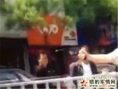 山西阳泉警方回应当街拔枪:吸毒人员持玩具枪