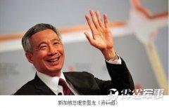 李显龙:中国崛起一直是和平的