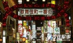 中国人在日本最不习惯的11件事:满街成人杂志