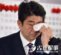 俄罗斯高层怒斥日本15分钟:安倍听后一言不发