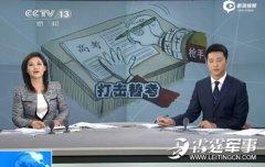 江西替考案一名嫌疑人逃离南昌在火车上被控制