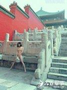 故宫就女模特骑螭首裸拍事件报警(图)