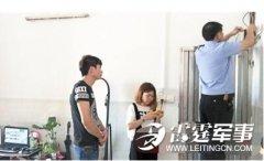 房东在屋内装摄像头偷窥 租房如何识别摄像头