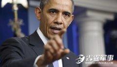 美专家九问奥巴马:被日戏耍