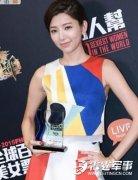 台湾2015年百大美女出炉 郭雪芙三年称霸