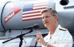 媒体揭秘美军大嘴司令:一个人搅乱南海