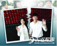 网曝:刘翔因妻子葛天假怀孕逼迫其领证而离婚