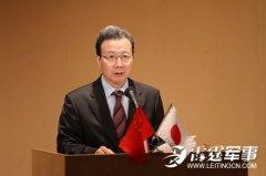 驻日大使:日放话封锁中国 南海举动异常
