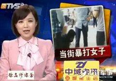 女子遭蒙面人打伤 警察抓住歹徒发现是其老公