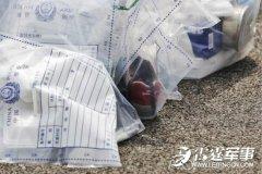 广州大学城体育中心男厕中发现一具女尸