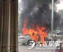 郑卢高速上价值50万宝马行驶中自燃变废铁
