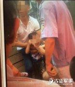 男子劫持三岁男童要求报警 称为从传销窝点脱身