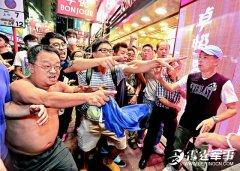 香港本土派抗议内地广场舞大妈 但也有人付钱打赏