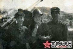中越战争时期前线慰问老照片
