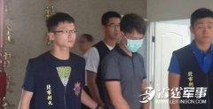 台湾男子长相酷似明星四处行骗 新婚日被抓