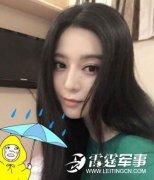 凤姐微博称范冰冰不好看 不如普通女孩儿