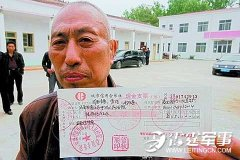 赵作海五年账单:65万国家赔偿是如何花光的