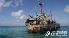 菲方仁爱礁军舰将解体 冒险绕开中国海军修补