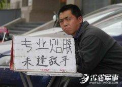 专业!18张照片证明北京藏龙卧虎