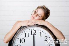 睡眠中的4大危险警报 你留意了吗?