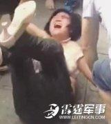 湖南女子行窃被抓 遭市民当街扒衣围殴(图)