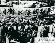抗美援朝:毛泽东慎思熟虑 艰难抉择打美国