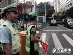 深圳:男子闯红灯被罚戴绿帽子 火冒三丈起争执