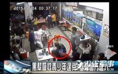 台湾黑道互砍 一旁男子淡定吃面被误认幕后黑手