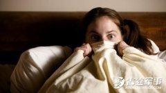凌晨女客梦中惊醒 睁眼发现酒店房内有陌生男子