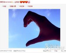 陈晓陈妍希承认恋情 对着天空共比爱心