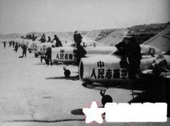 兵发鸭绿江——抗美援朝决策的台前幕后故事