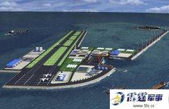 中国南海岛礁建设另有大用途:与马航有关