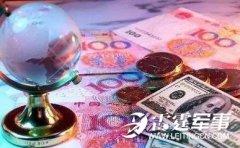 人民币贬值告诫美日:中国随时可以教训你