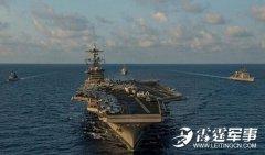 俄媒:美太平洋司令侦查南海说明矛盾升到新水平