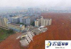 揭秘深圳滑坡事发地运营方:曾多次中标市政项目