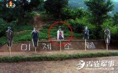 朴槿惠命令韩军戒备:如遇朝鲜挑衅先行动后报告