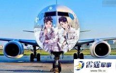 飞机上画胡霍CP照 两人甜蜜牵手秀恩爱