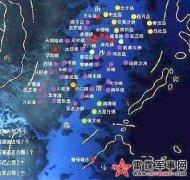 梁光烈:震惊美 菲 中国三军愿勇敢面对 强悍战争