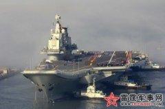俄:中国航母舰载机研制时发生一件有趣的事