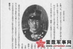 解析在南京大屠杀中被神秘击毙的日军大佐联队长