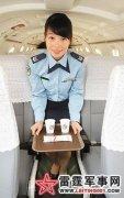 台领导人专机曝光 空姐是美女军官