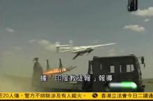 《军情观察室》越南挑衅致南海问题升温
